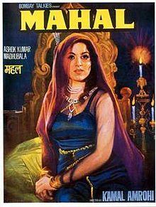 220px-Mahal_1949_film_poster